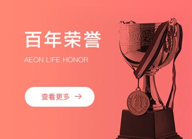 kok体育电竞官网荣誉