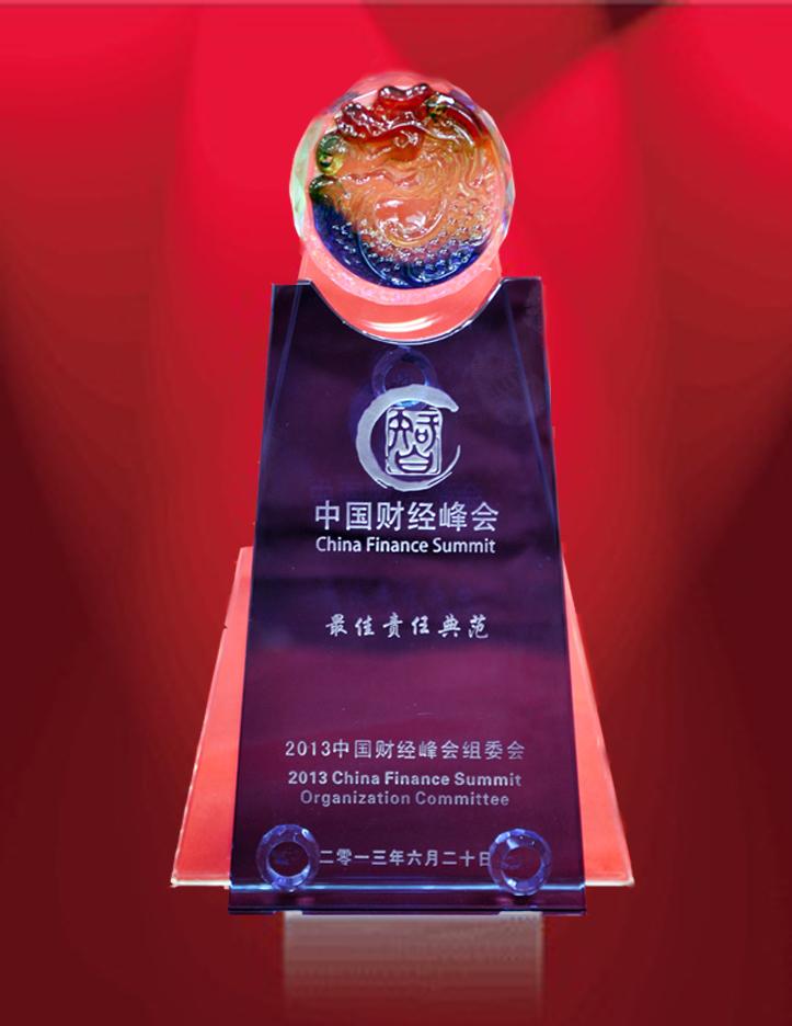 """2013年6月20日百年人寿荣获2013(第二届)中国财经峰会 """"2013最佳责任典范""""称号"""