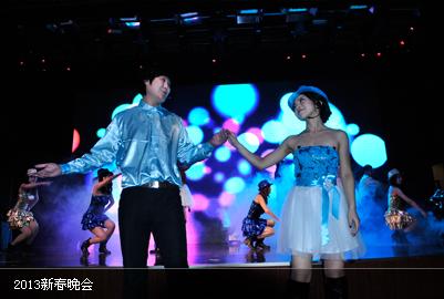 2013年新春晚会