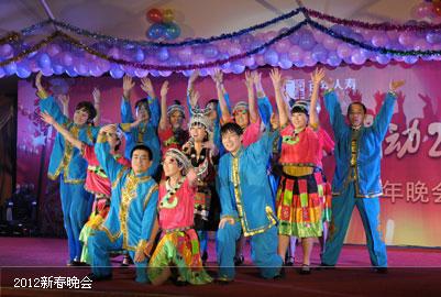 2012年新春晚会