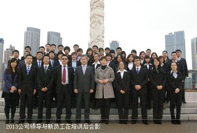 2013年公司领导与新员工培训后合影